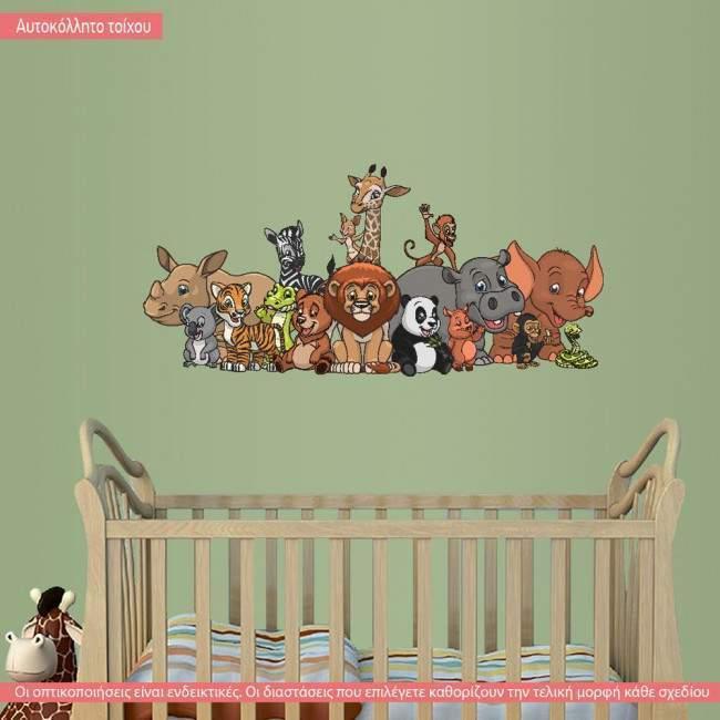 Cute baby animals, αυτοκόλλητο τοίχου με ζωάκια, εικ. 1