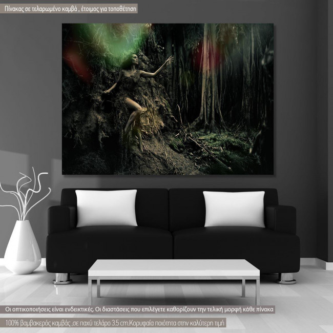 Forest fantasies, πίνακας σε καμβά