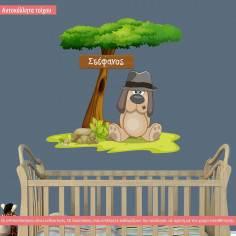 Αυτοκόλλητα τοίχου παιδικά, Σκυλάκι στο δέντρο με όνομα