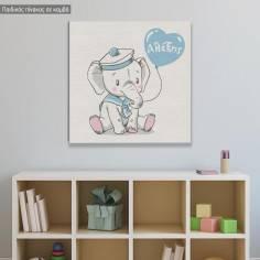 Ελεφαντάκι ναυτάκι, παιδικός πίνακας σε καμβά, ελεφαντάκι μπαλόνι