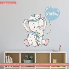 Αυτοκόλλητα τοίχου παιδικά, Ελεφαντάκι ναυτάκι, με όνομα