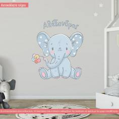 Αυτοκόλλητο τοίχου, ελεφαντάκι με όνομα και λουλούδι, Baby elephant