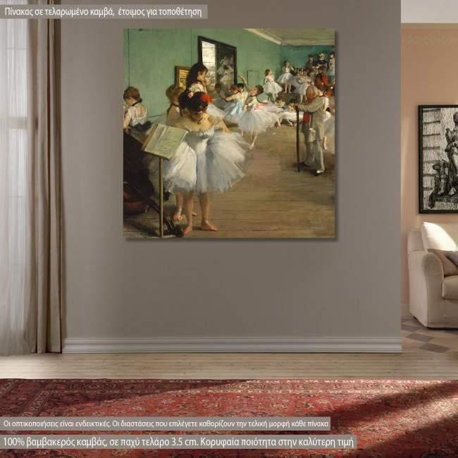 Πίνακας ζωγραφικής, The dance class I , by E. Degas, αντίγραφο σε καμβά