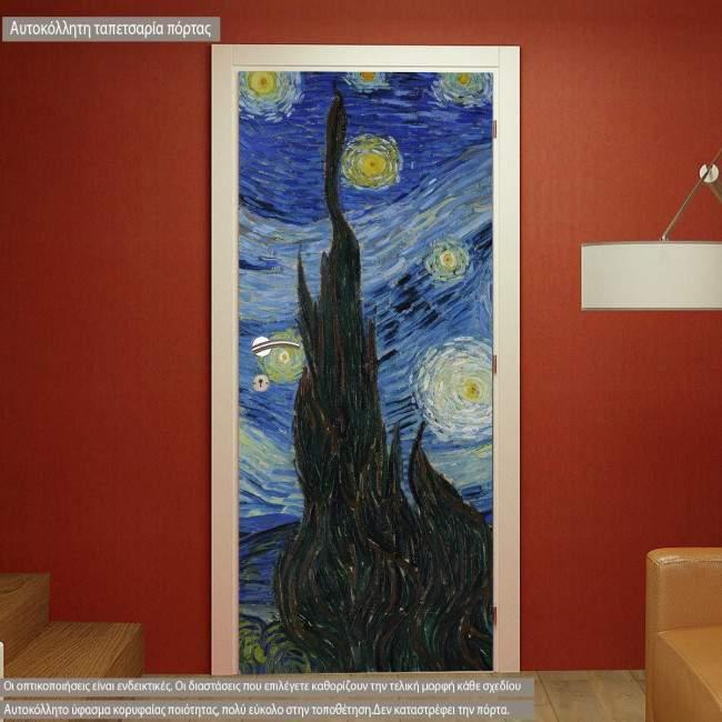Van Gogh Starry Night, αυτοκόλλητο πόρτας
