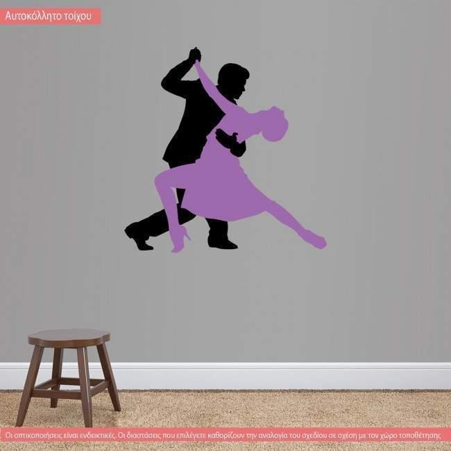 Ζευγάρι χορευτών εναλλακτικά χρώματα, αυτοκόλλητο τοίχου