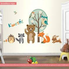 Αυτοκόλλητα τοίχου παιδικά, Παρέα στο δάσος, με ζωάκια του δάσους και όνομα