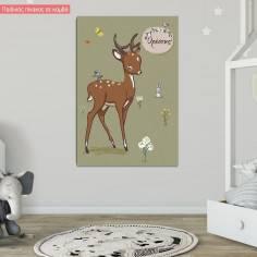 Ελαφάκι, αγοράκι, παιδικός - βρεφικός πίνακας σε καμβά με όνομα