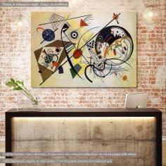 Πίνακας ζωγραφικής, Transverse line, Kandinsky W., αντίγραφο σε καμβά