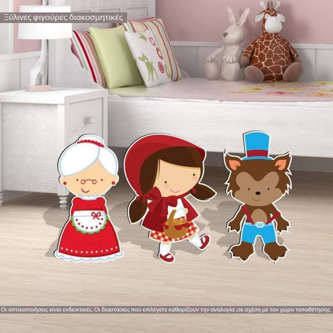 Κοκκινοσκουφίτσα, γιαγιά, λύκος, παράσταση με ξύλινες φιγούρες