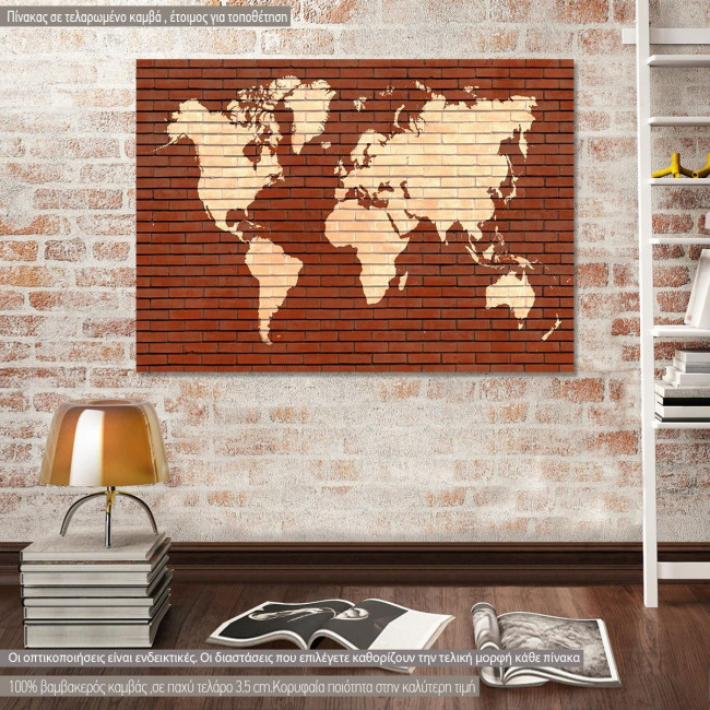 Πίνακας σε καμβά, Χάρτης Παγκόσμιος, Red Bricks World Map