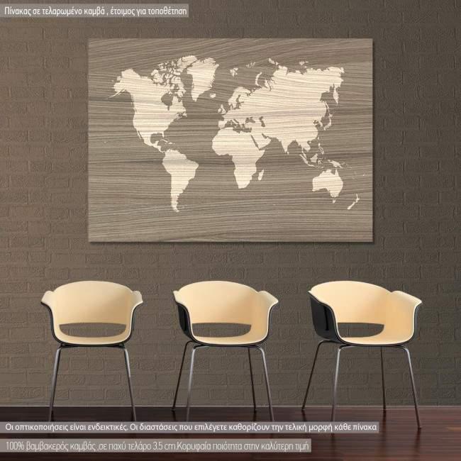Πίνακας σε καμβά, Χάρτης Παγκόσμιος, Fine wood World Map