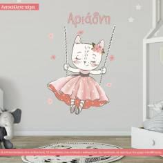 Αυτοκόλλητα τοίχου παιδικά, Γατάκι στην κούνια με όνομα, Kitty swing.
