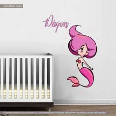 Αυτοκόλλητα τοίχου παιδικά, Γοργόνα με όνομα, σχέδιο ΙΙ