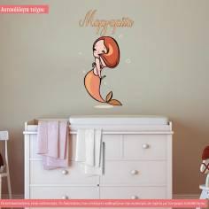 Αυτοκόλλητα τοίχου παιδικά, Γοργόνα με όνομα, σχέδιο ΙΙΙ