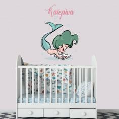 Αυτοκόλλητα τοίχου παιδικά, Γοργόνα με όνομα, σχέδιο ΙV