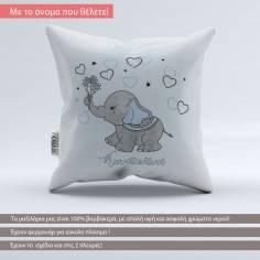 Χαριτωμένο Ελεφαντάκι, βαμβακερό διακοσμητικό μαξιλάρι με λουλούδια και καρδιές