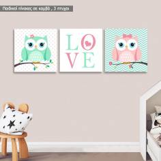 Πίνακας παιδικός σε καμβά, Κουκουβάγιες girly love, τρίπτυχος