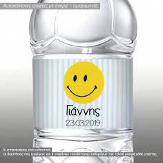 Αυτοκόλλητη ετικέτα, Χαμογελάκι smiley