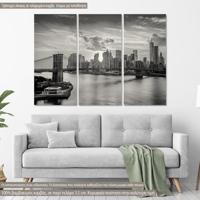 Πίνακας σε καμβά, Brooklyn bridge and the Manhattan skyline grayscale, τρίπτυχος