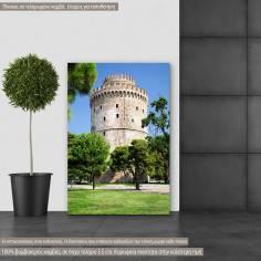Πίνακας σε καμβά, Λευκός Πύργος όψη, Θεσσαλονίκη