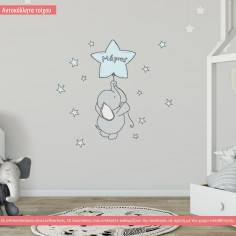 Αυτοκόλλητα τοίχου παιδικά ελεφαντάκι στα αστέρια