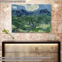 Πίνακας ζωγραφικής, Olive trees by V. Van Gogh, αντίγραφο σε καμβά