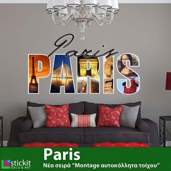 Paris, Montage,αυτοκόλλητο τοίχου