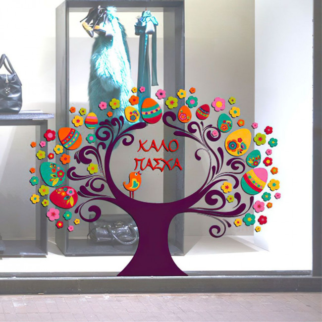 Πασχαλινό Δέντρο 2,αυτοκόλλητο τοίχου Πασχαλινό,διακοσμητικό