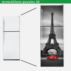 2CV @ Eiffel , αυτοκόλλητο - ταπετσαρία ψυγείου