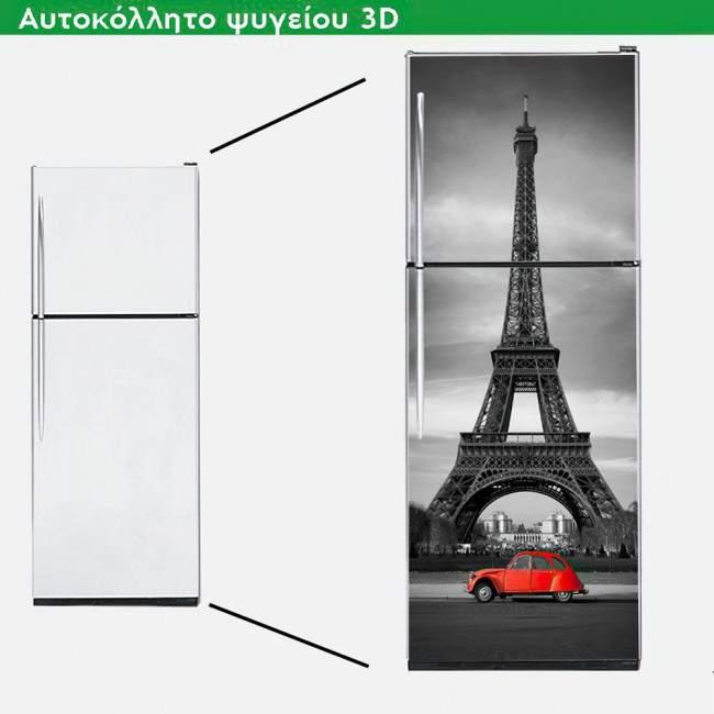2CV @ Eiffel , αυτοκόλλητο ψυγείου