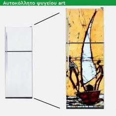 African sailing, αυτοκόλλητο - ταπετσαρία ψυγείου