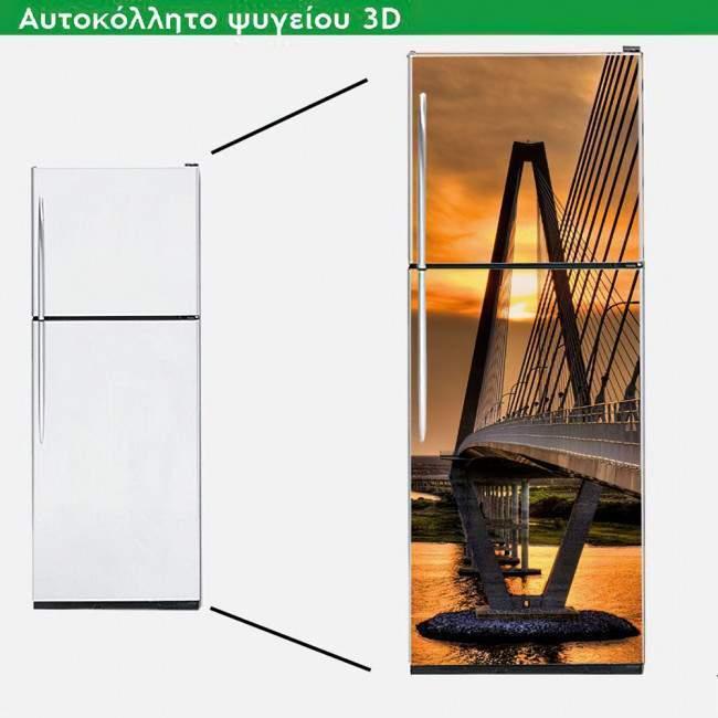 Diamond sunset, αυτοκόλλητο - ταπετσαρία ψυγείου