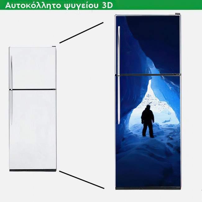 Αυτοκόλλητο ψυγείου, Ice cave