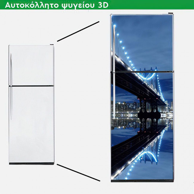 Γέφυρα του Μανχάτταν, δειλινό , αυτοκόλλητο - ταπετσαρία ψυγείου