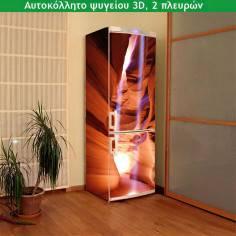 Φαράγγι, αυτοκόλλητο - ταπετσαρία ψυγείου
