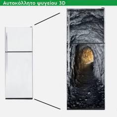 The cave, αυτοκόλλητο - ταπετσαρία ψυγείου