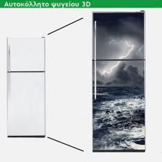 The storm, αυτοκόλλητο - ταπετσαρία ψυγείου