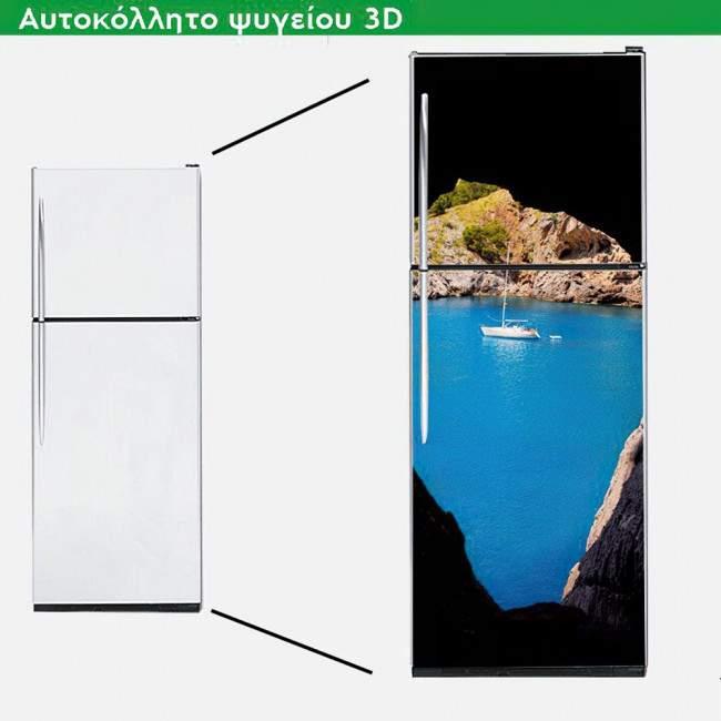 Γαλάζια σπηλιά, συτοκόλλητο ψυγείου, ντουλάπας