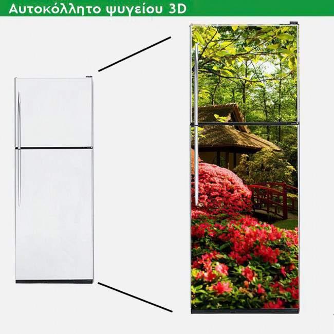 Ο κήπος, συτοκόλλητο ψυγείου, ντουλάπας