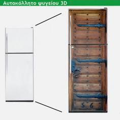Old door, αυτοκόλλητο - ταπετσαρία ψυγείου, ντουλάπας