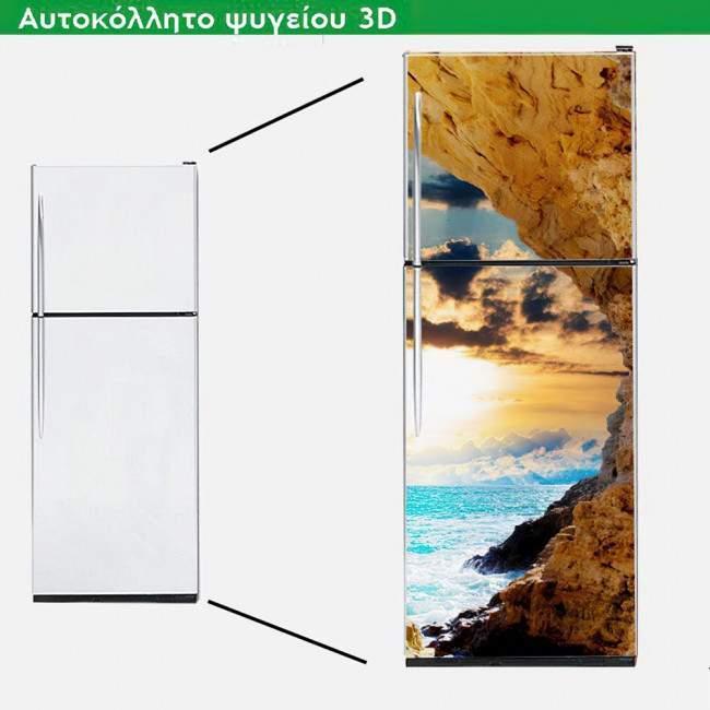 What a sunset, συτοκόλλητο ψυγείου, ντουλάπας