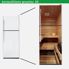 Sauna, αυτοκόλλητο ψυγείου, ντουλάπας